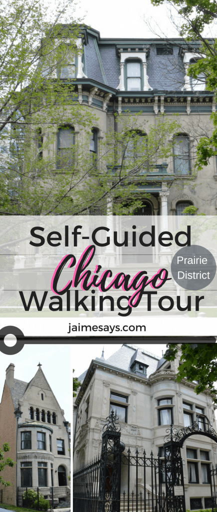 Chicago Architecture Tour| Chicago Self Guided Walking Tour| Chicago Walking Tour| Self Guided Walking Tours of Chicago